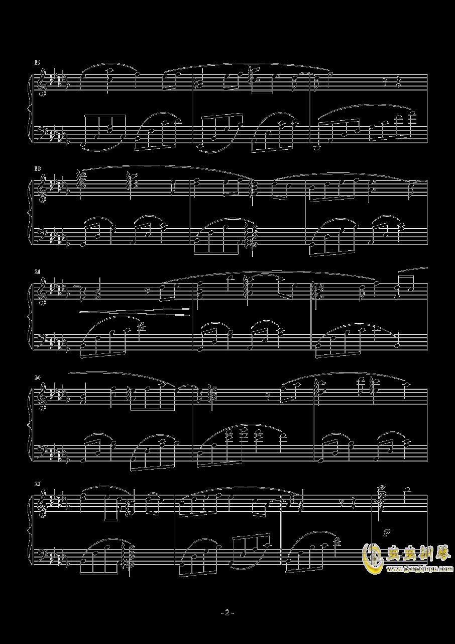 裁梦为魂钢琴谱 第2页
