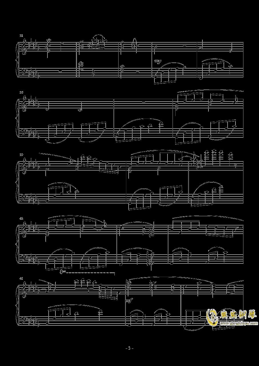 裁梦为魂钢琴谱 第3页