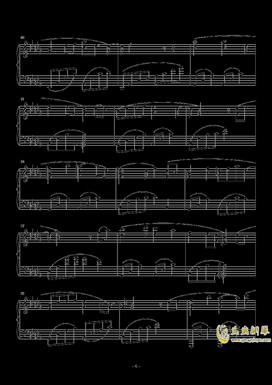 裁梦为魂钢琴谱 第4页