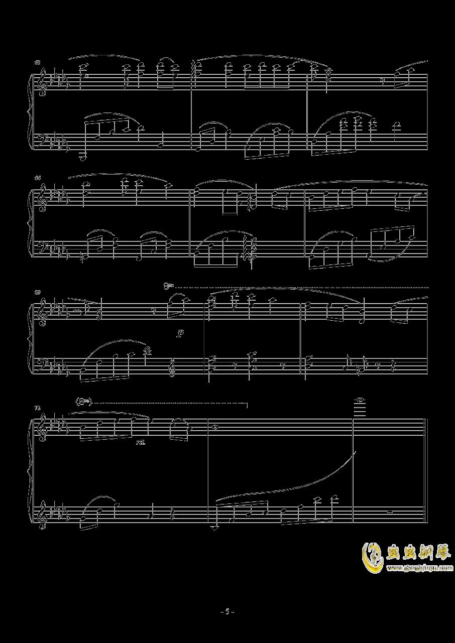裁梦为魂钢琴谱 第5页