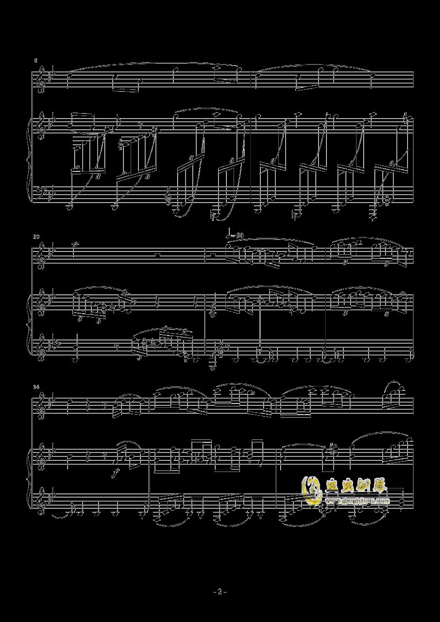 小温狂想曲2.11钢琴谱 第2页
