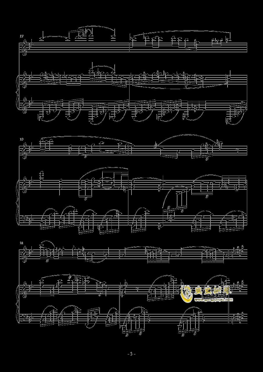 小温狂想曲2.11钢琴谱 第3页