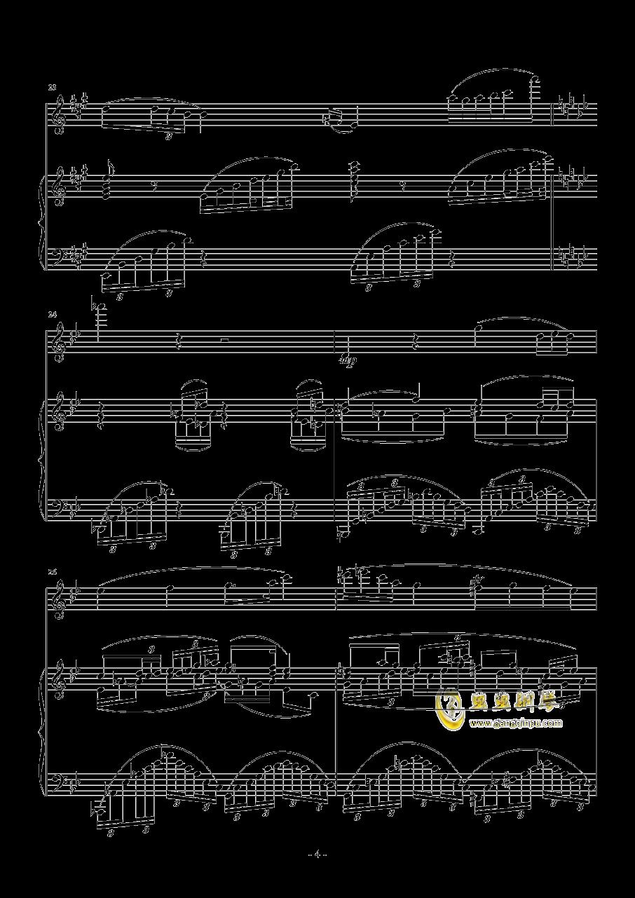 小温狂想曲2.11钢琴谱 第4页