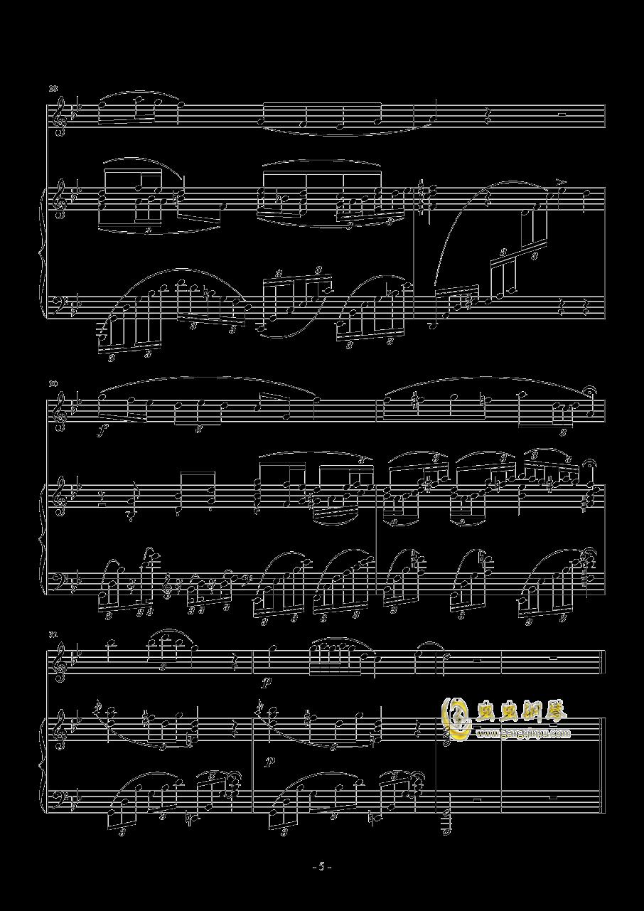 小温狂想曲2.11钢琴谱 第5页