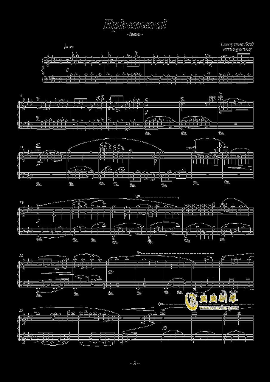 Ephemeral钢琴谱 第1页