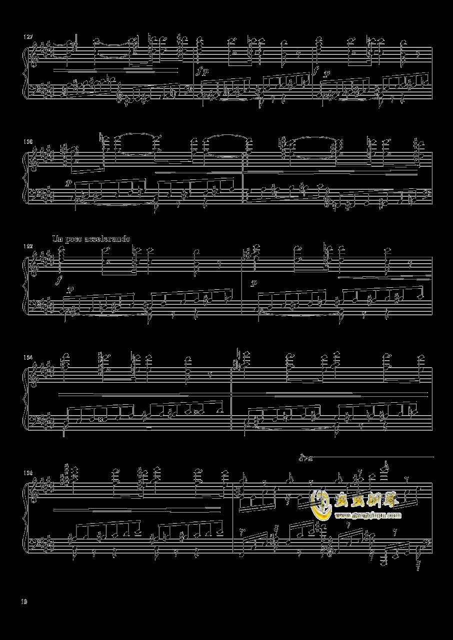 Tannh钢琴谱 第10页