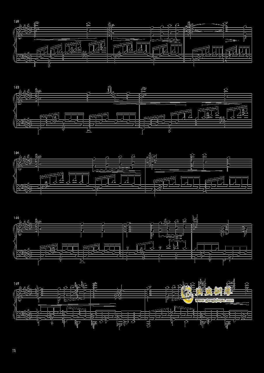 Tannh钢琴谱 第12页