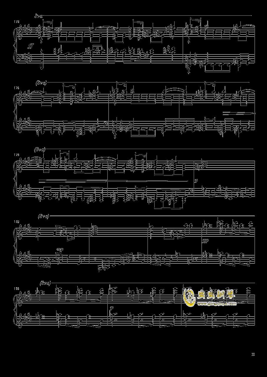 Tannh钢琴谱 第13页