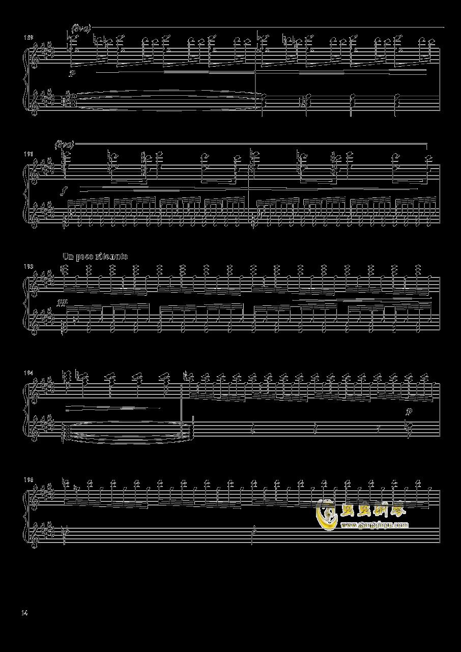 Tannh钢琴谱 第14页