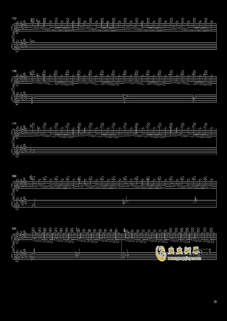 Tannh钢琴谱 第15页