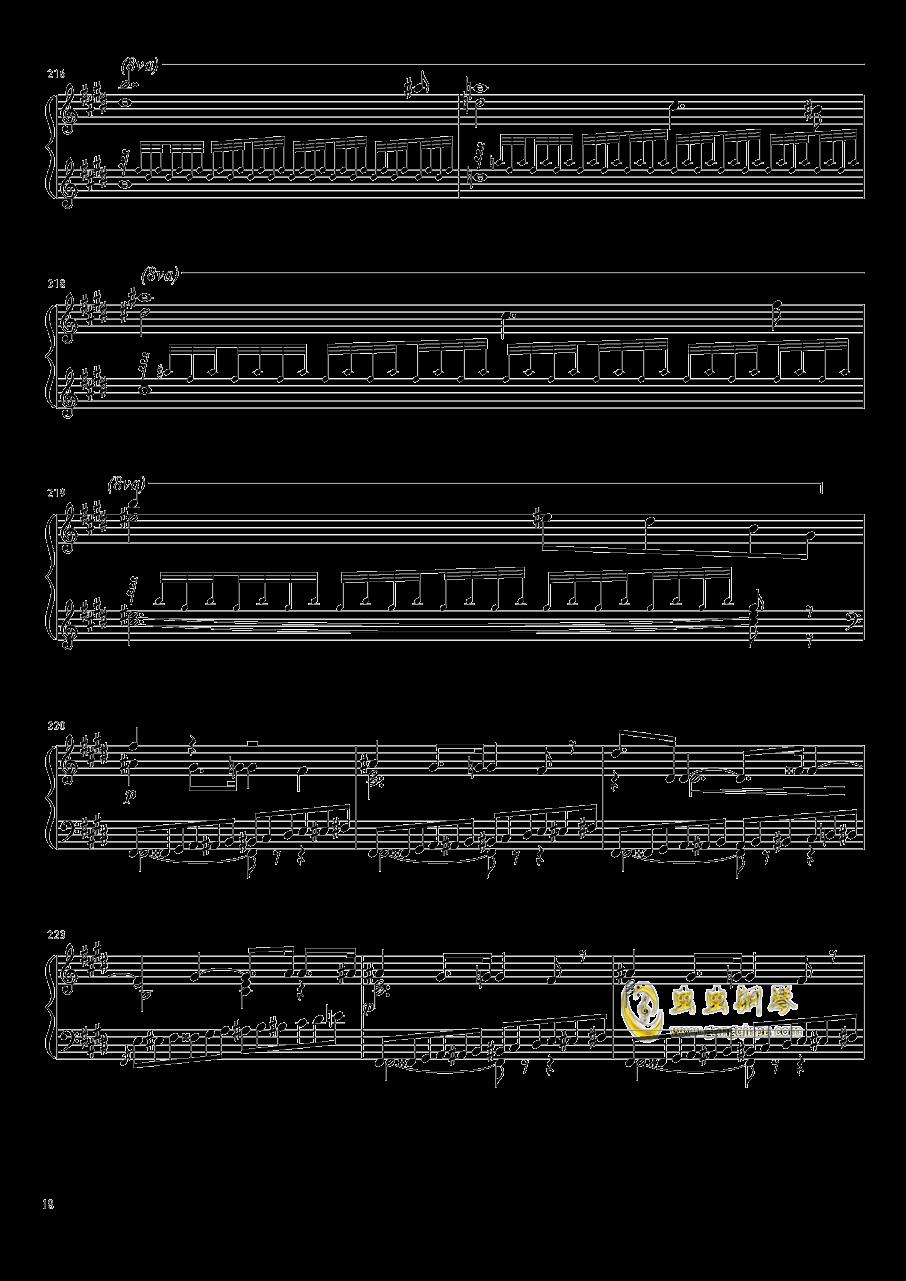 Tannh钢琴谱 第18页