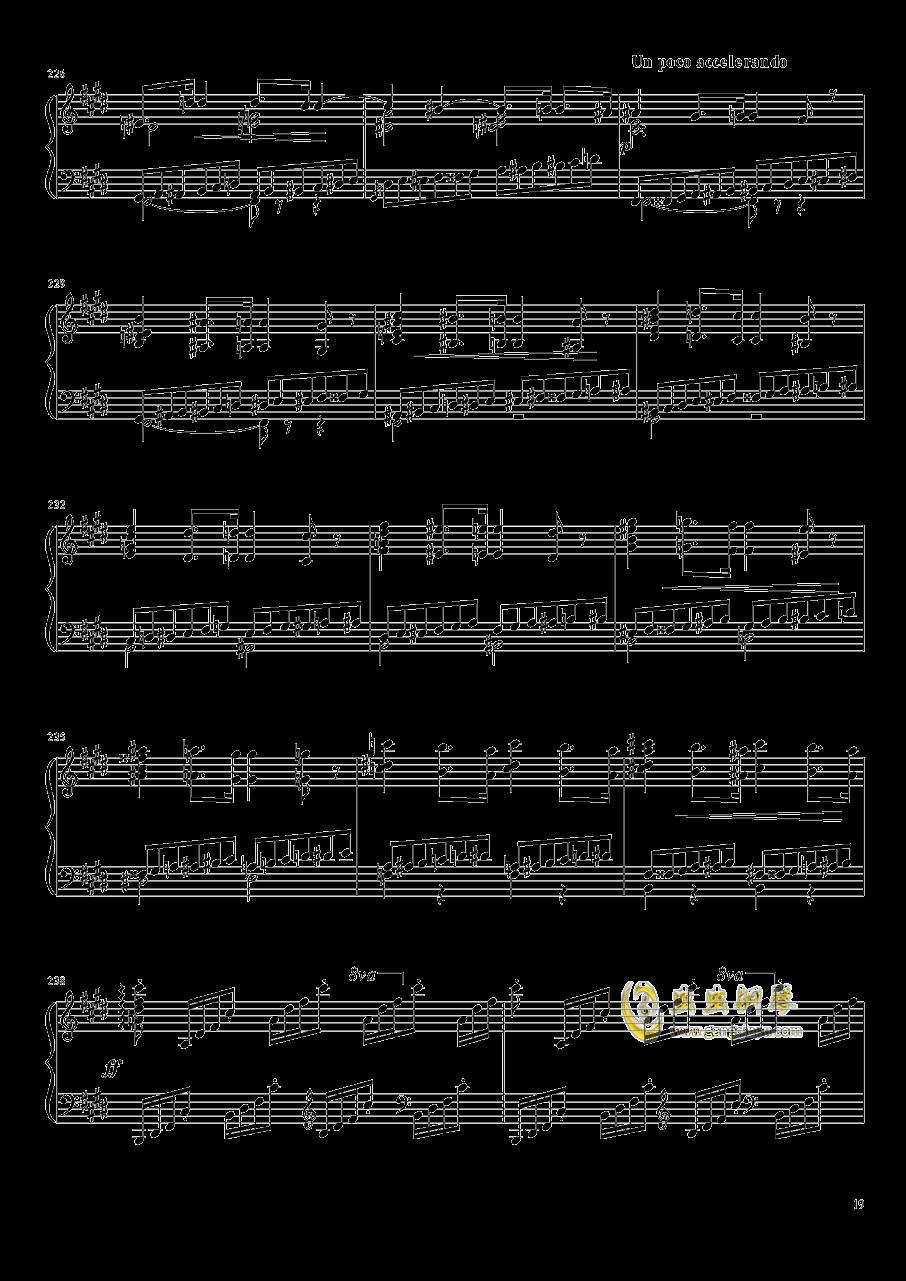 Tannh钢琴谱 第19页