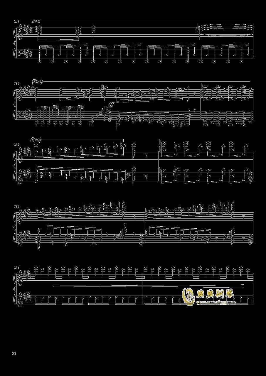Tannh钢琴谱 第22页