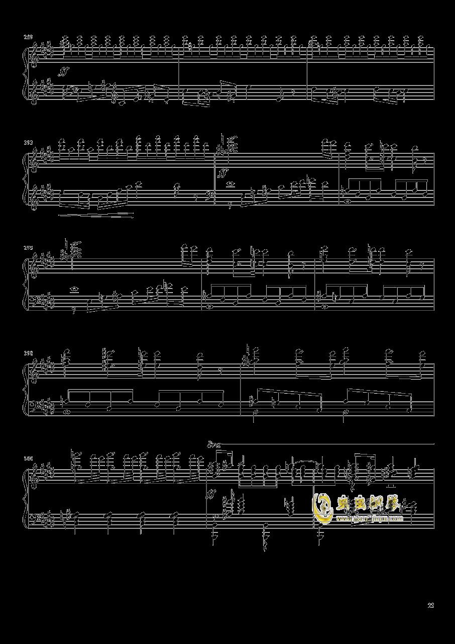 Tannh钢琴谱 第23页