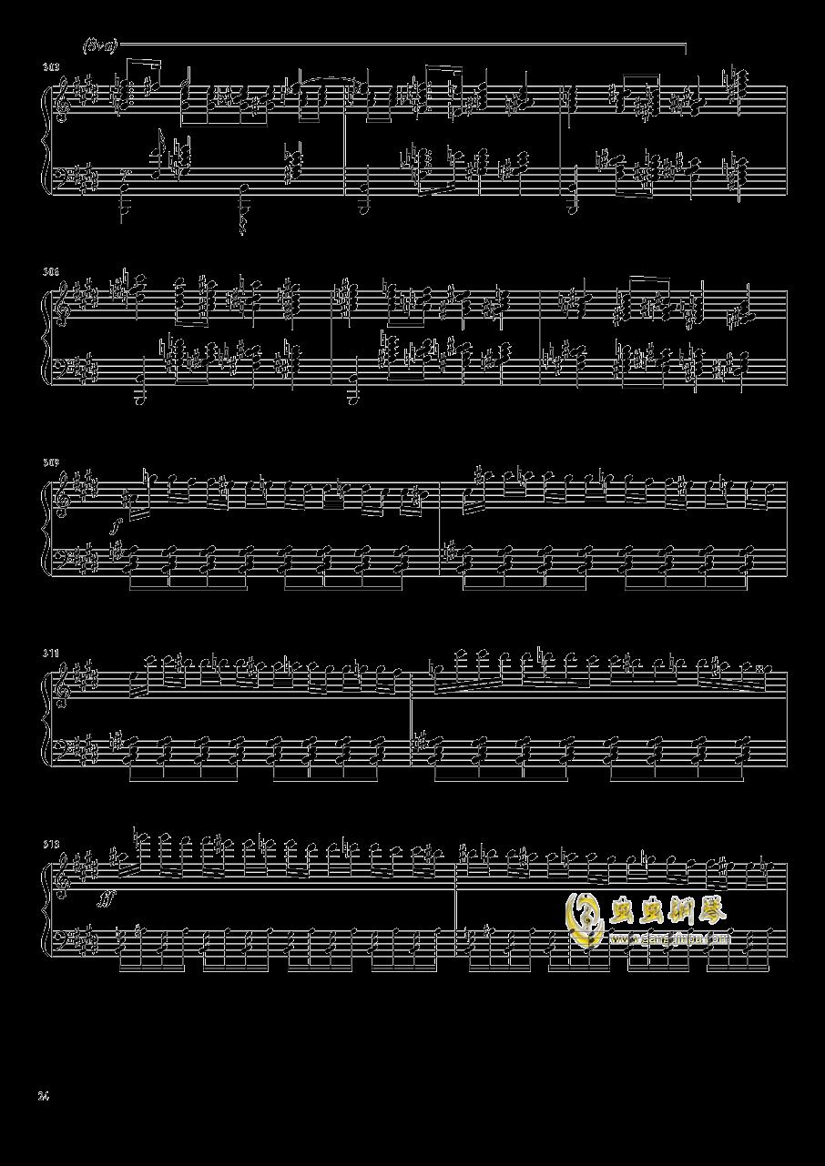 Tannh钢琴谱 第24页