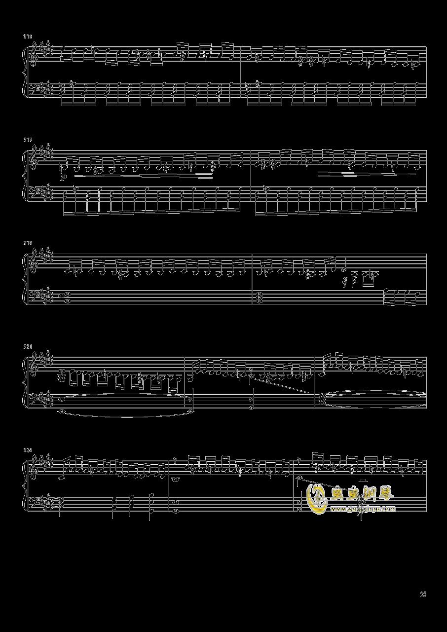 Tannh钢琴谱 第25页