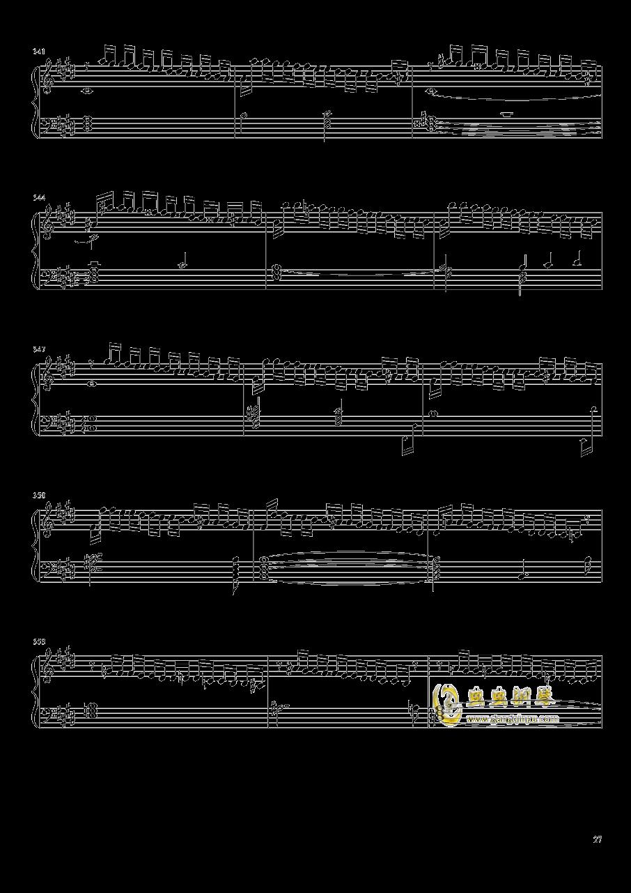 Tannh钢琴谱 第27页