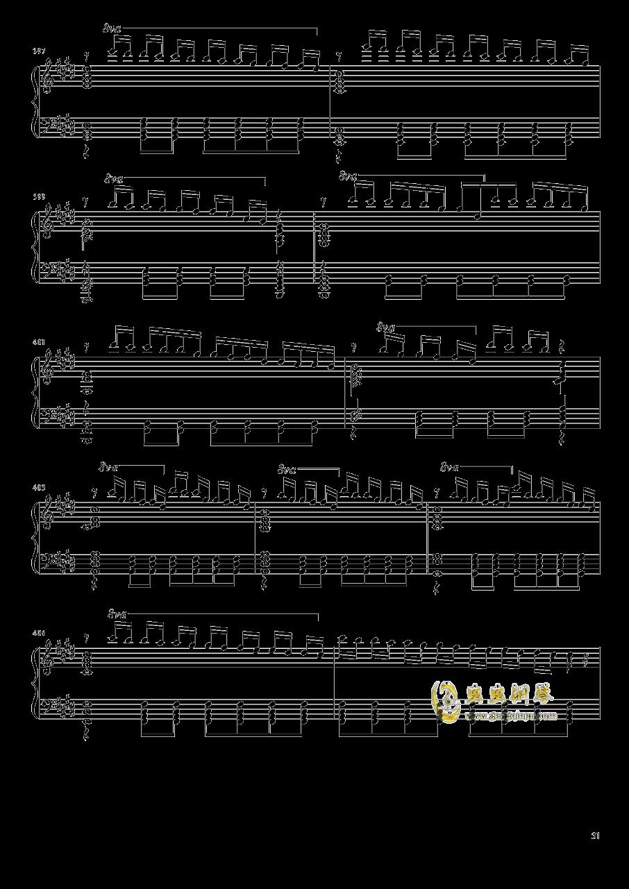 Tannh钢琴谱 第31页