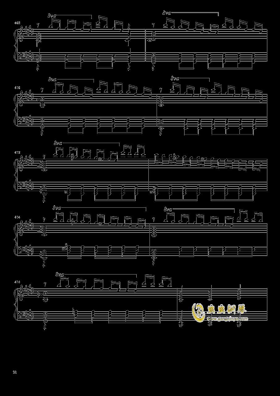Tannh钢琴谱 第32页