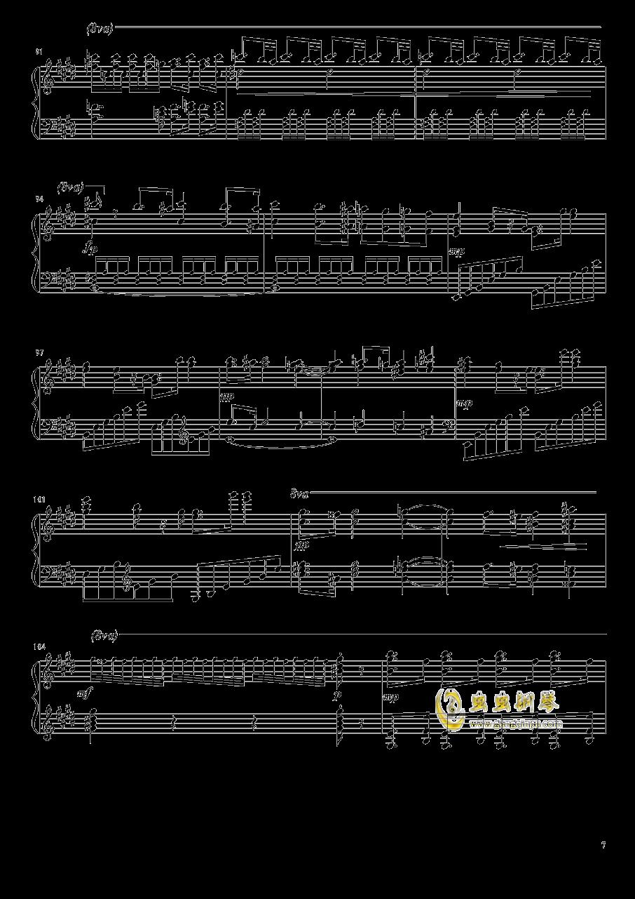 Tannh钢琴谱 第7页
