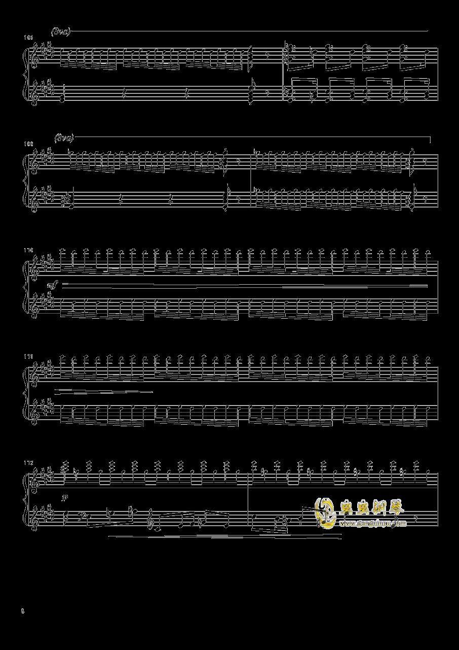 Tannh钢琴谱 第8页
