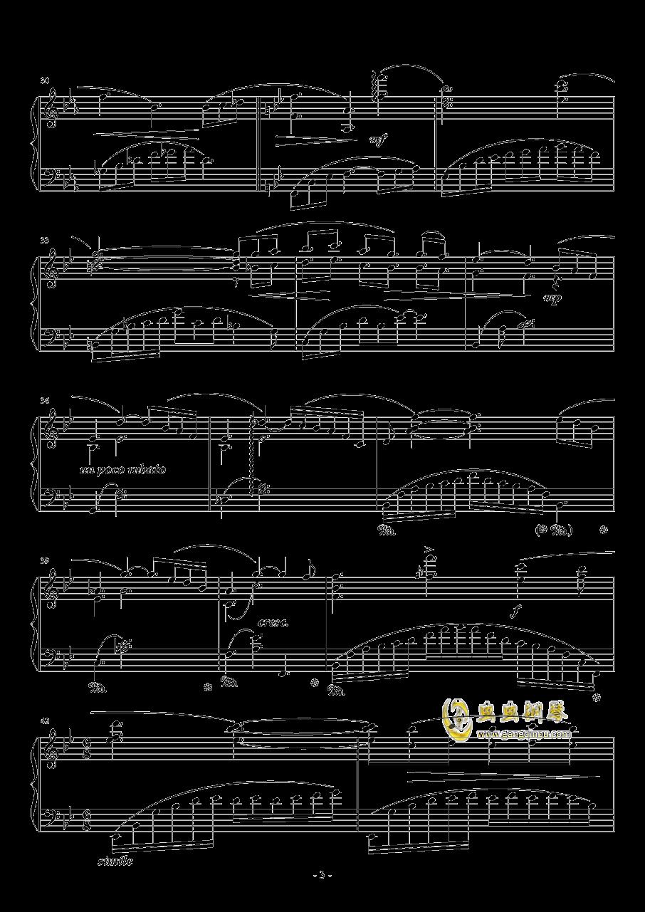 路灯・树影钢琴谱 第3页