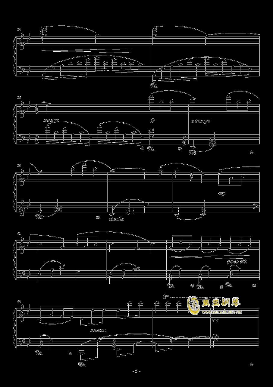 路灯・树影钢琴谱 第5页