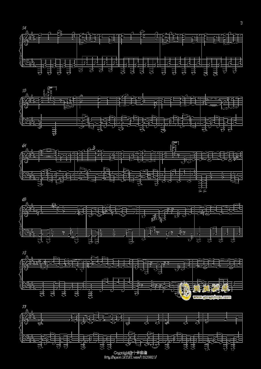 春意红包钢琴谱 第3页