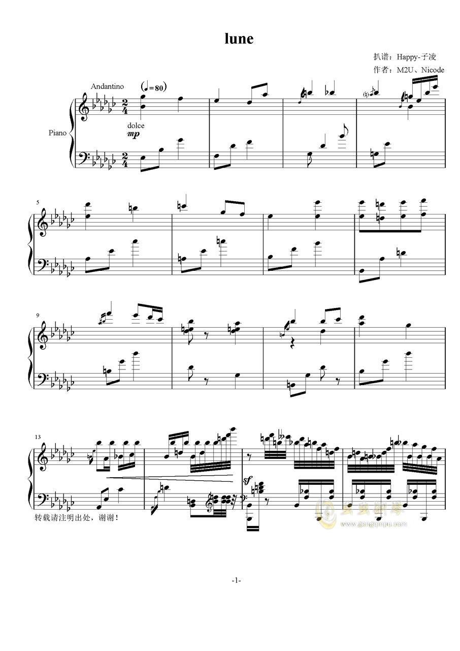 古树旋律(deemo)--Lune钢琴谱 第1页