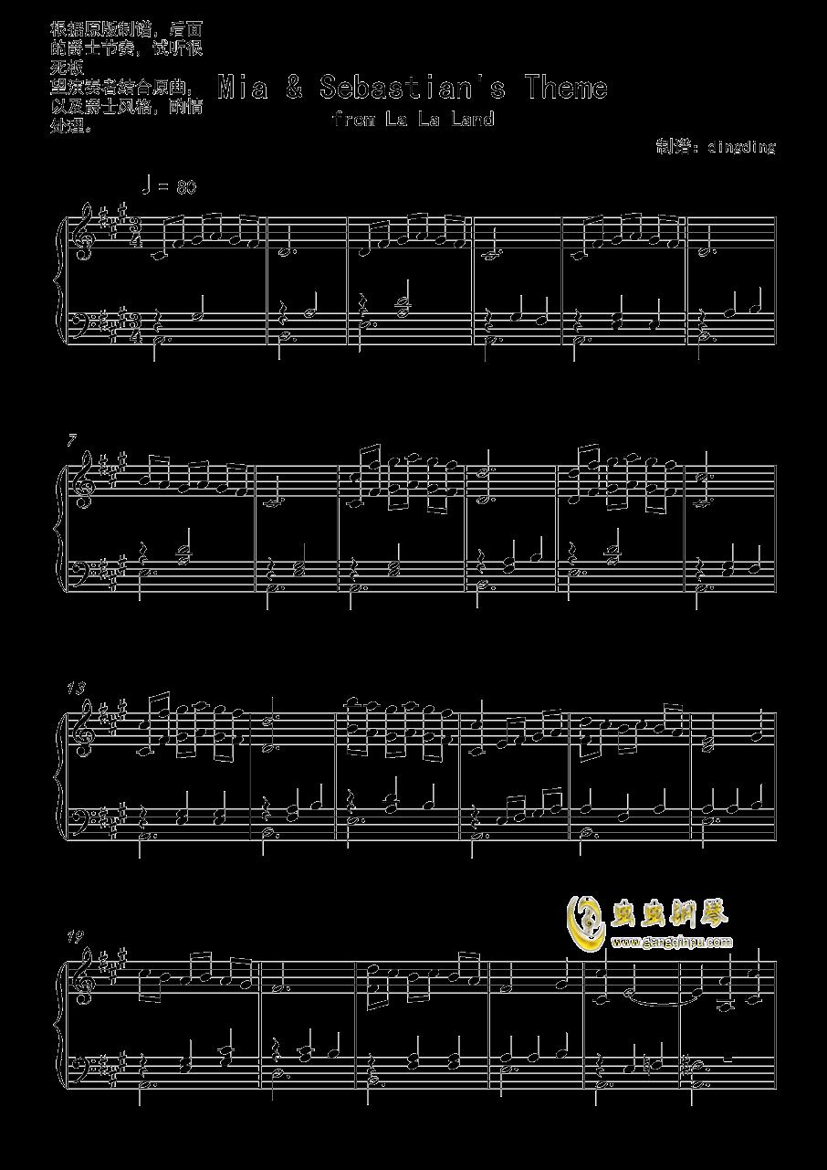 Mia Sebastian S Theme Mia Sebastian S Theme钢琴谱 Mia