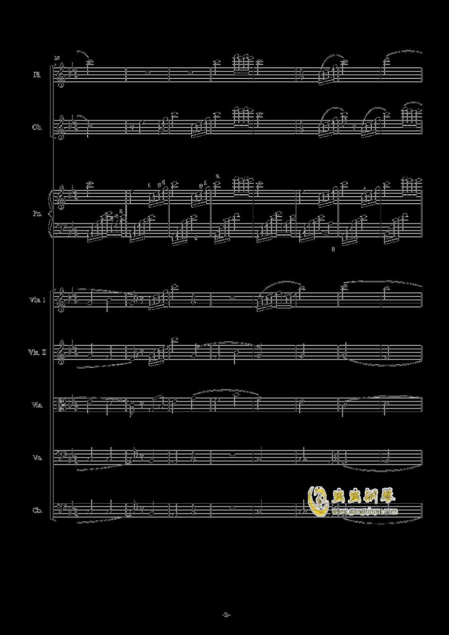 夜的钢琴曲五钢琴谱 第3页