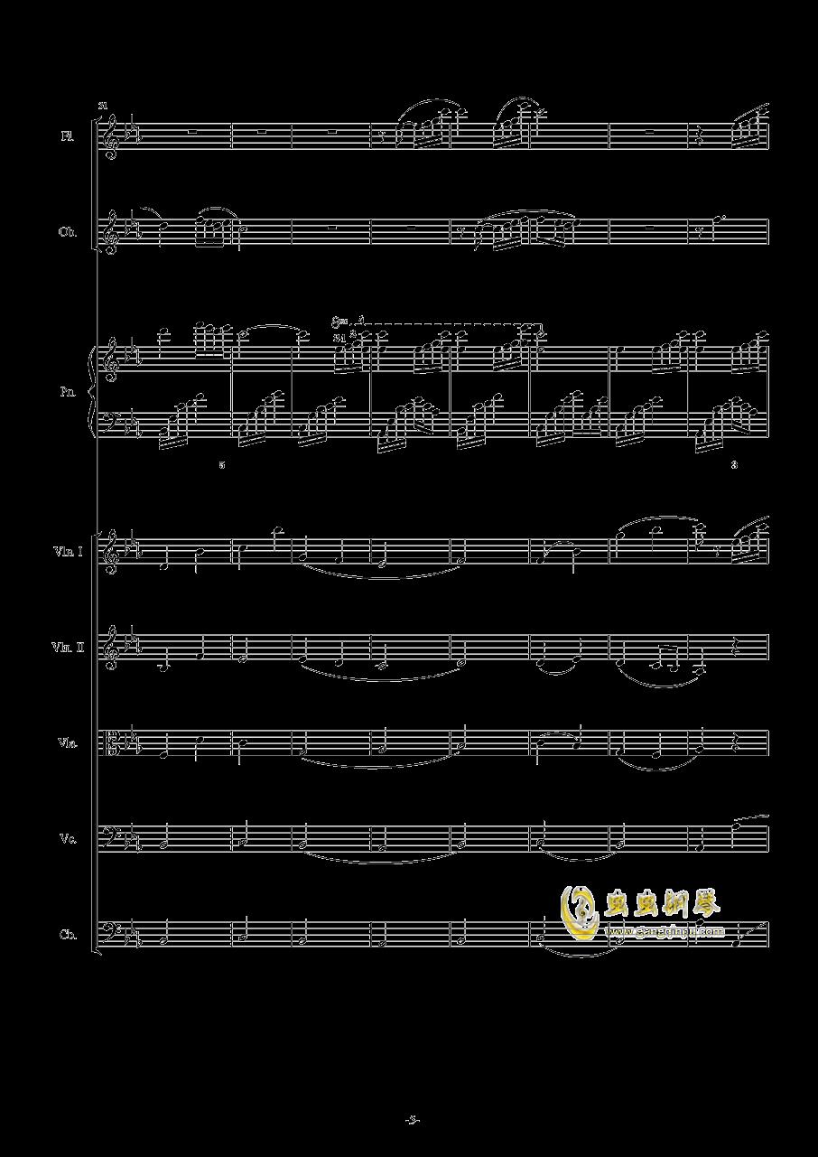 夜的钢琴曲五钢琴谱 第5页