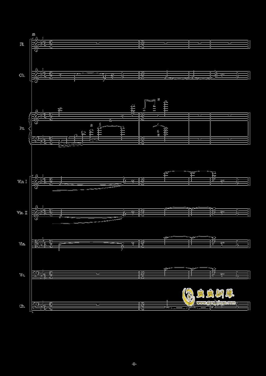 夜的钢琴曲五钢琴谱 第8页