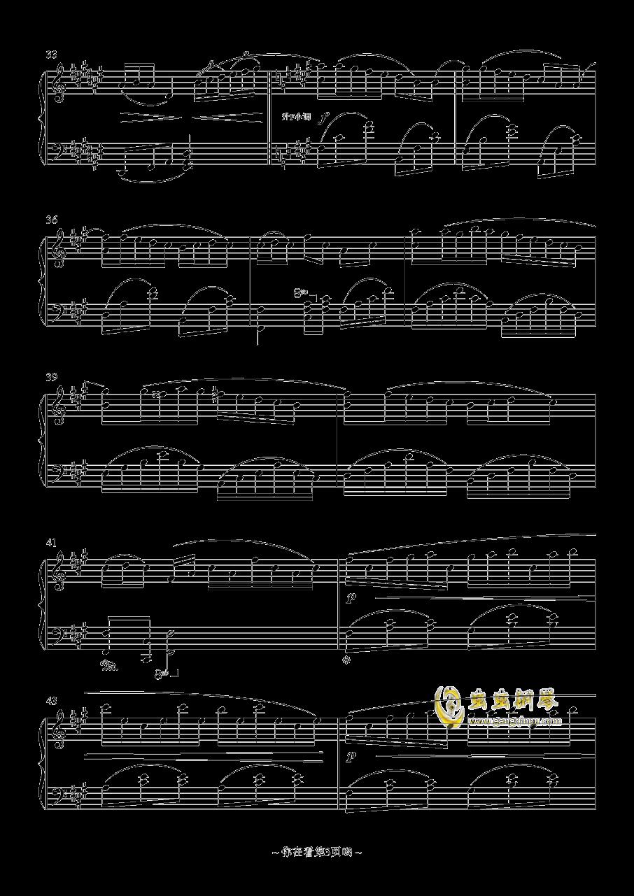 梦幻华尔兹钢琴谱 第3页