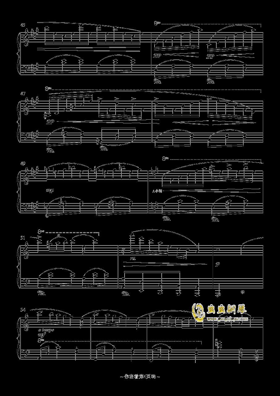 梦幻华尔兹钢琴谱 第4页