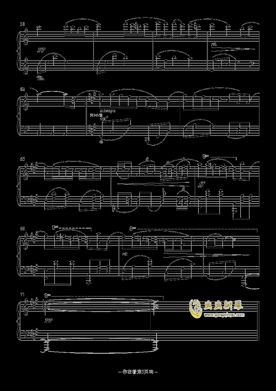 梦幻华尔兹钢琴谱 第5页