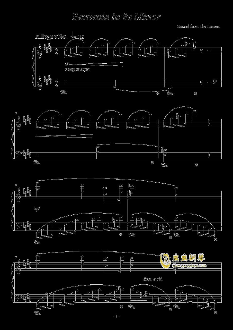 #c小调小(?)幻想曲钢琴谱 第1页