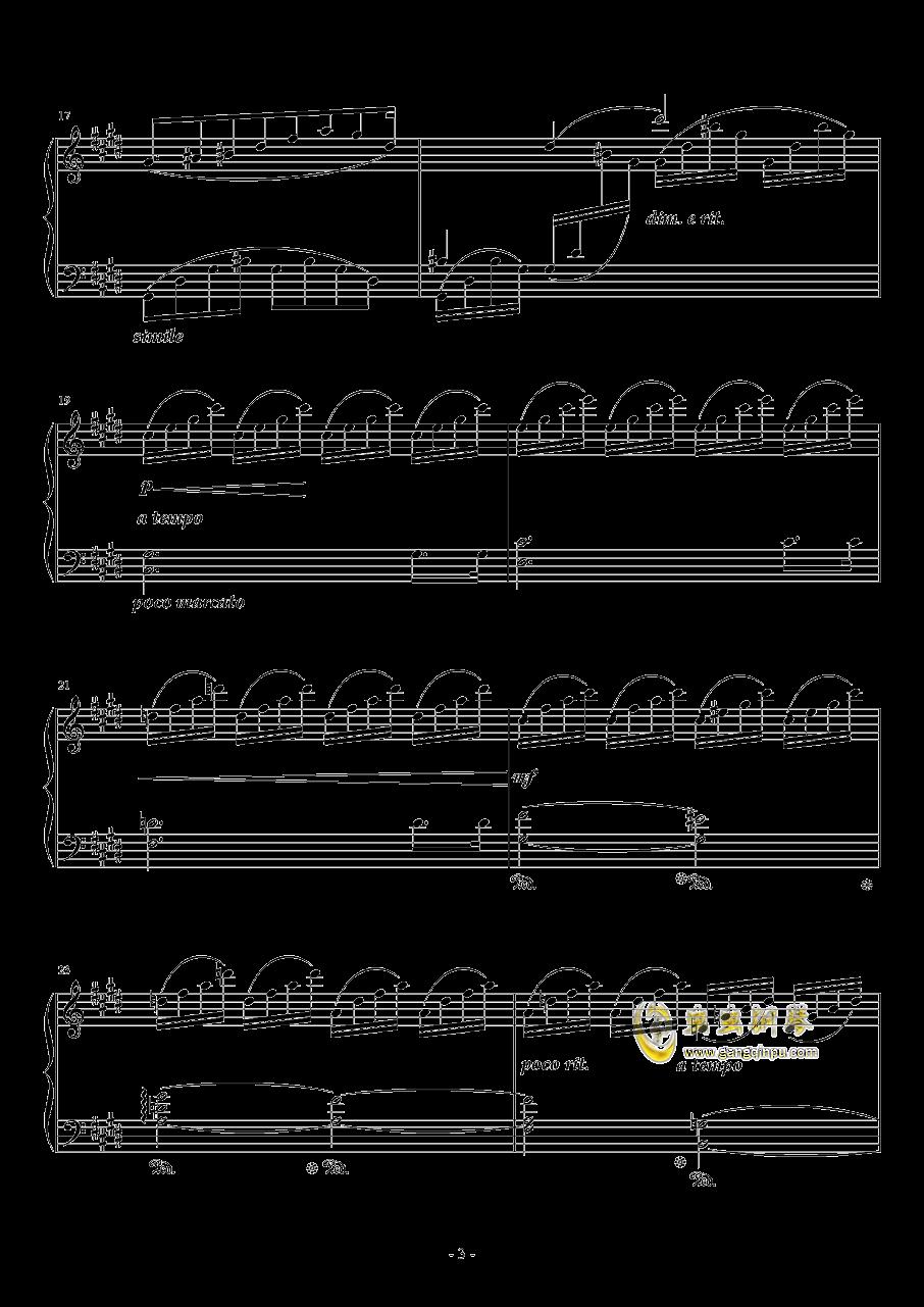 #c小调小(?)幻想曲钢琴谱 第3页