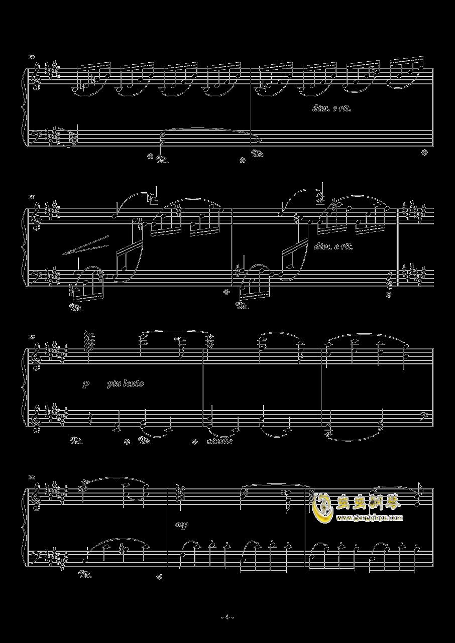 #c小调小(?)幻想曲钢琴谱 第4页