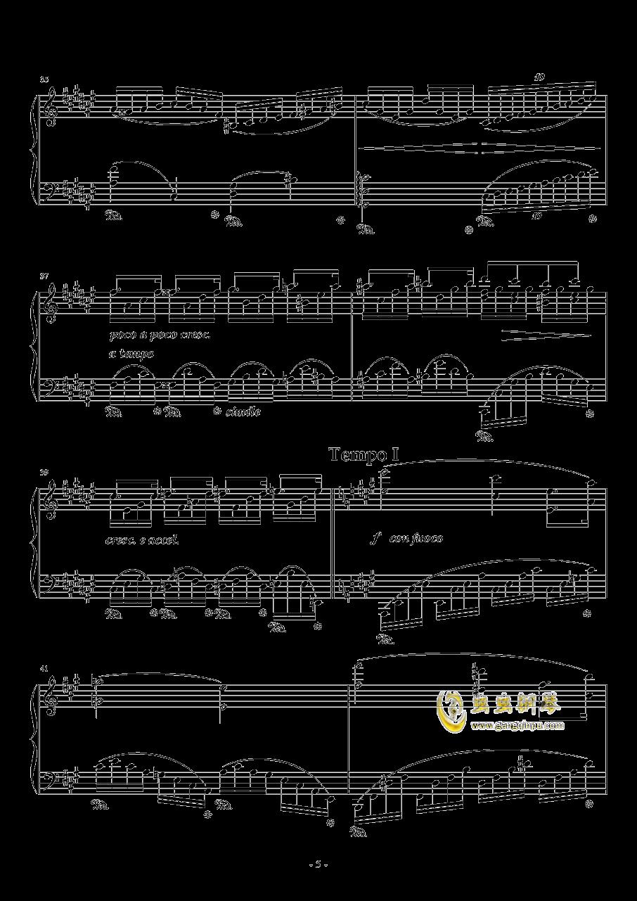 #c小调小(?)幻想曲钢琴谱 第5页