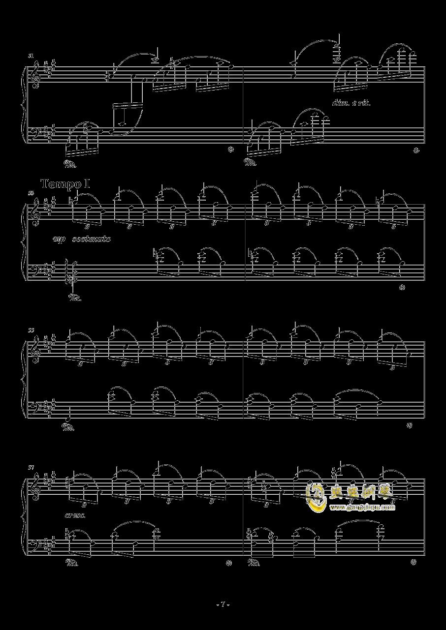 #c小调小(?)幻想曲钢琴谱 第7页