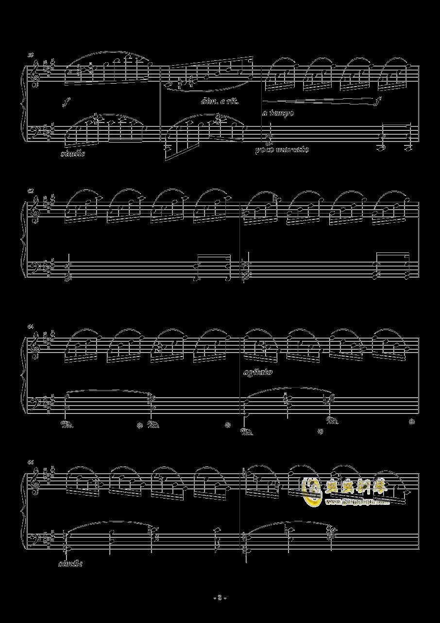 #c小调小(?)幻想曲钢琴谱 第8页