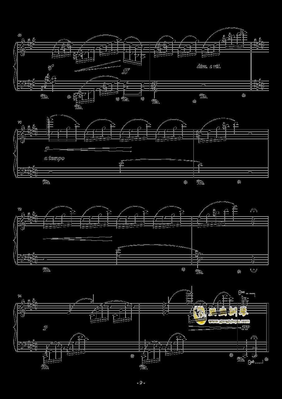 #c小调小(?)幻想曲钢琴谱 第9页