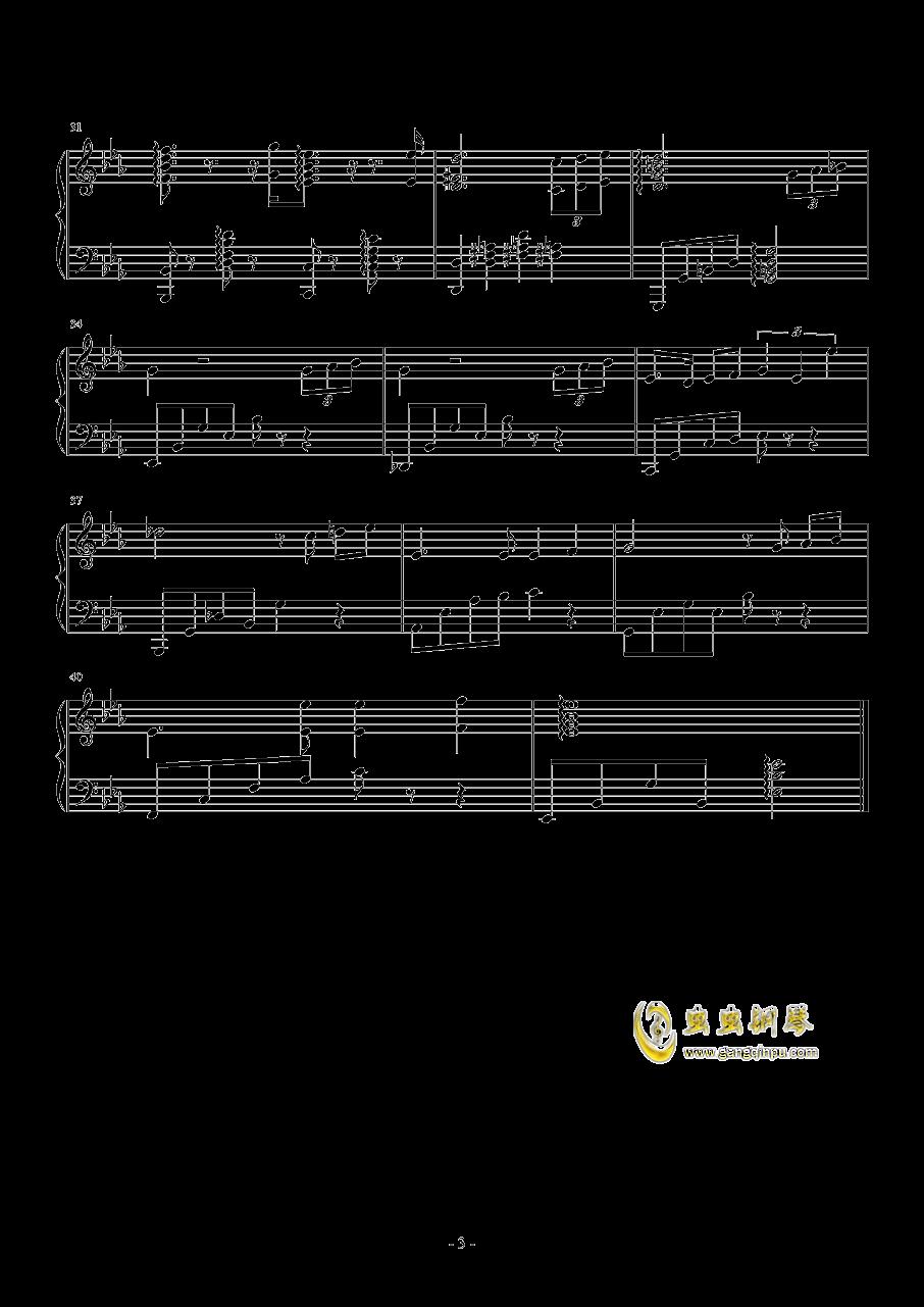 你永远不知道钢琴谱 第3页