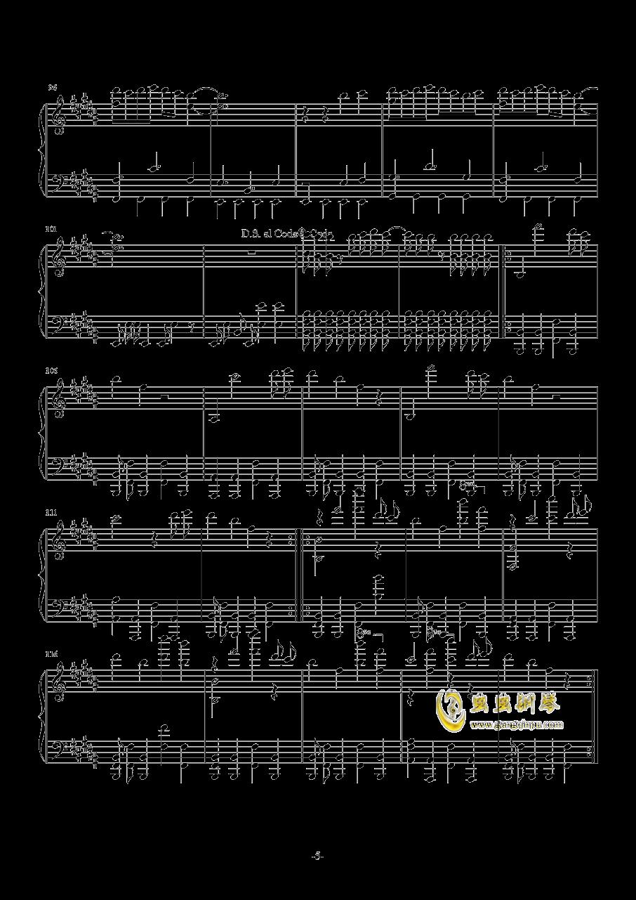 前前前世钢琴谱 第5页