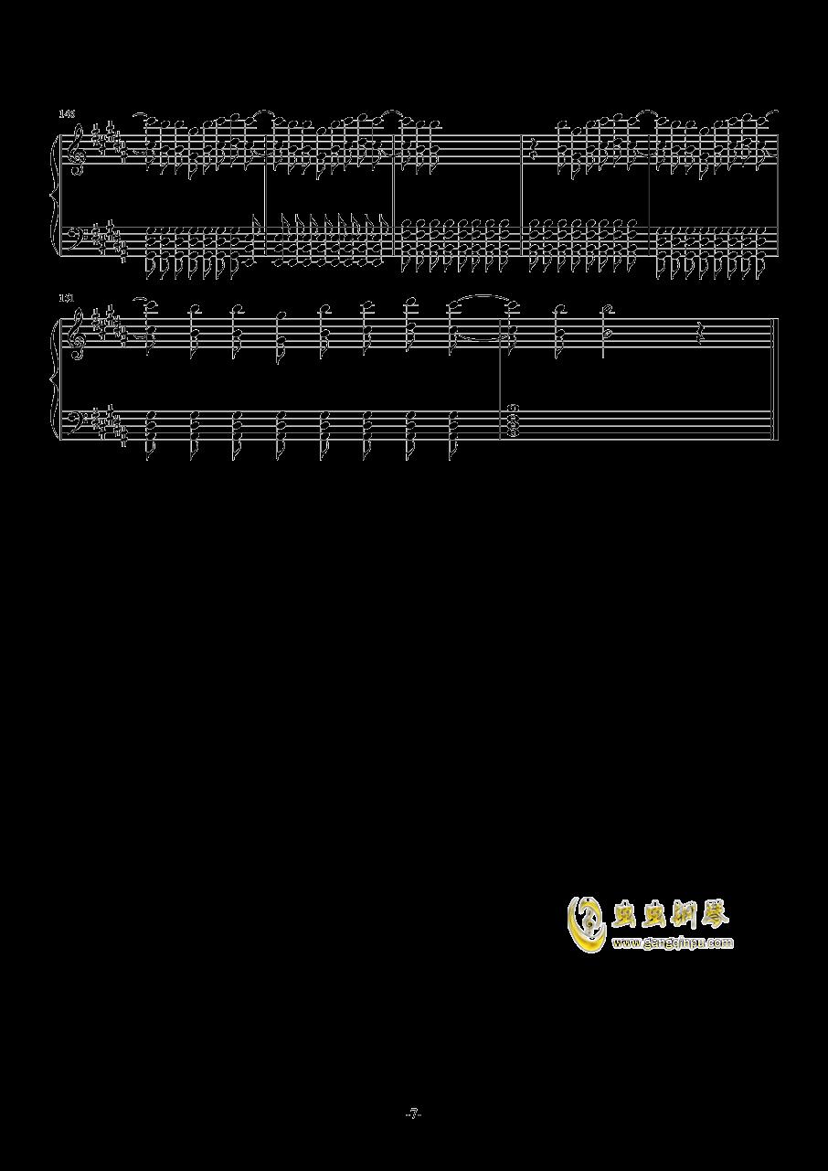 前前前世钢琴谱 第7页