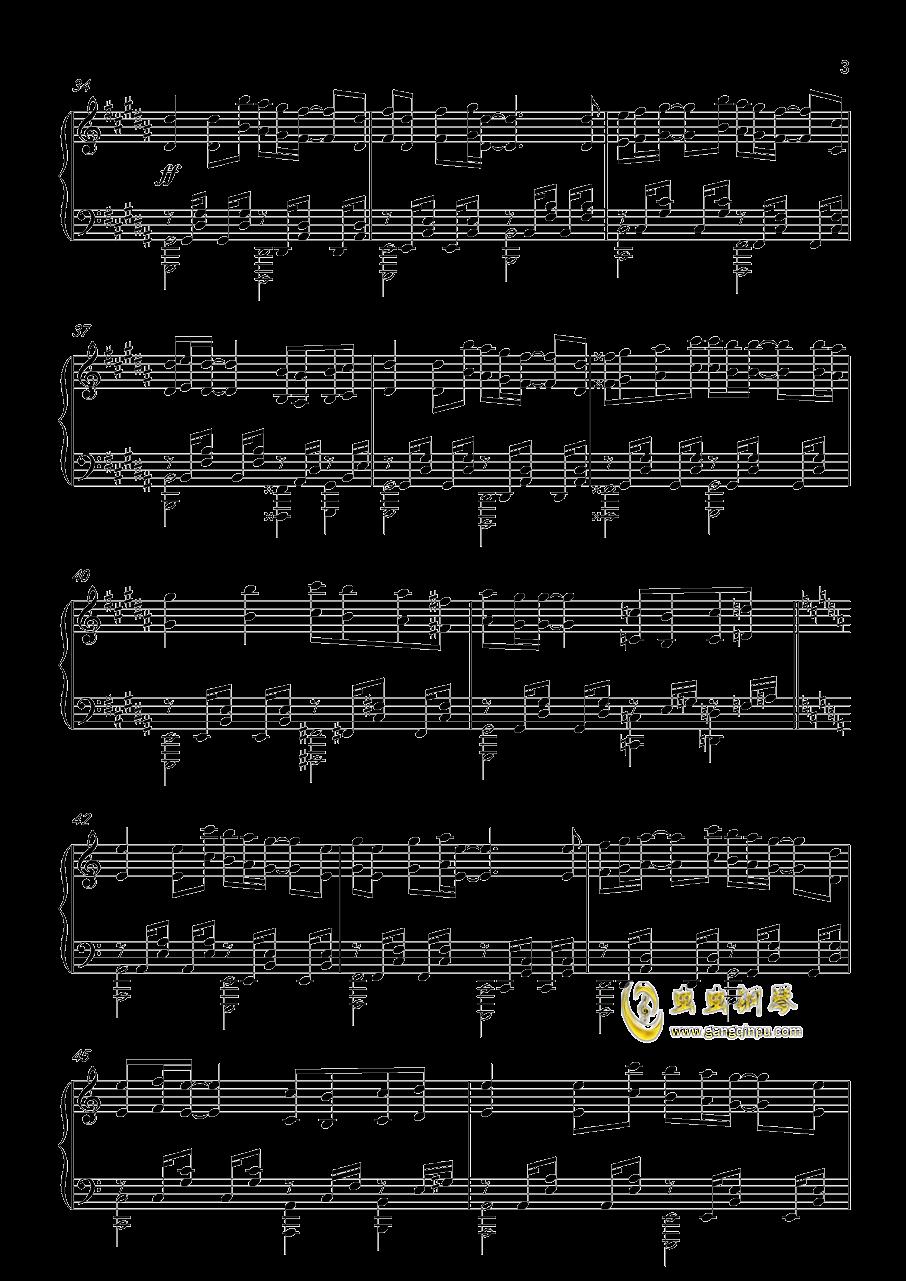Level5 Judgelight钢琴谱 第3页