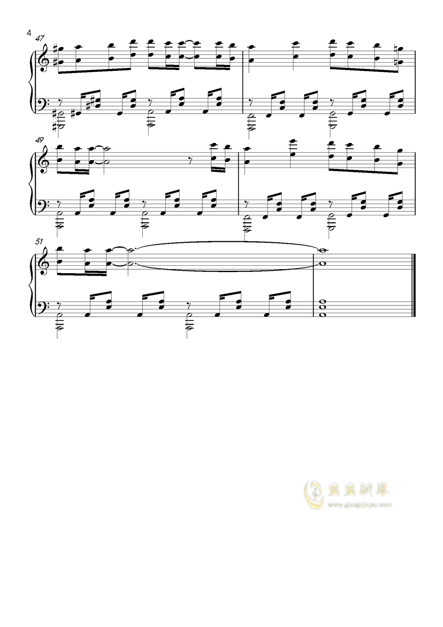 Level5 Judgelight钢琴谱 第4页