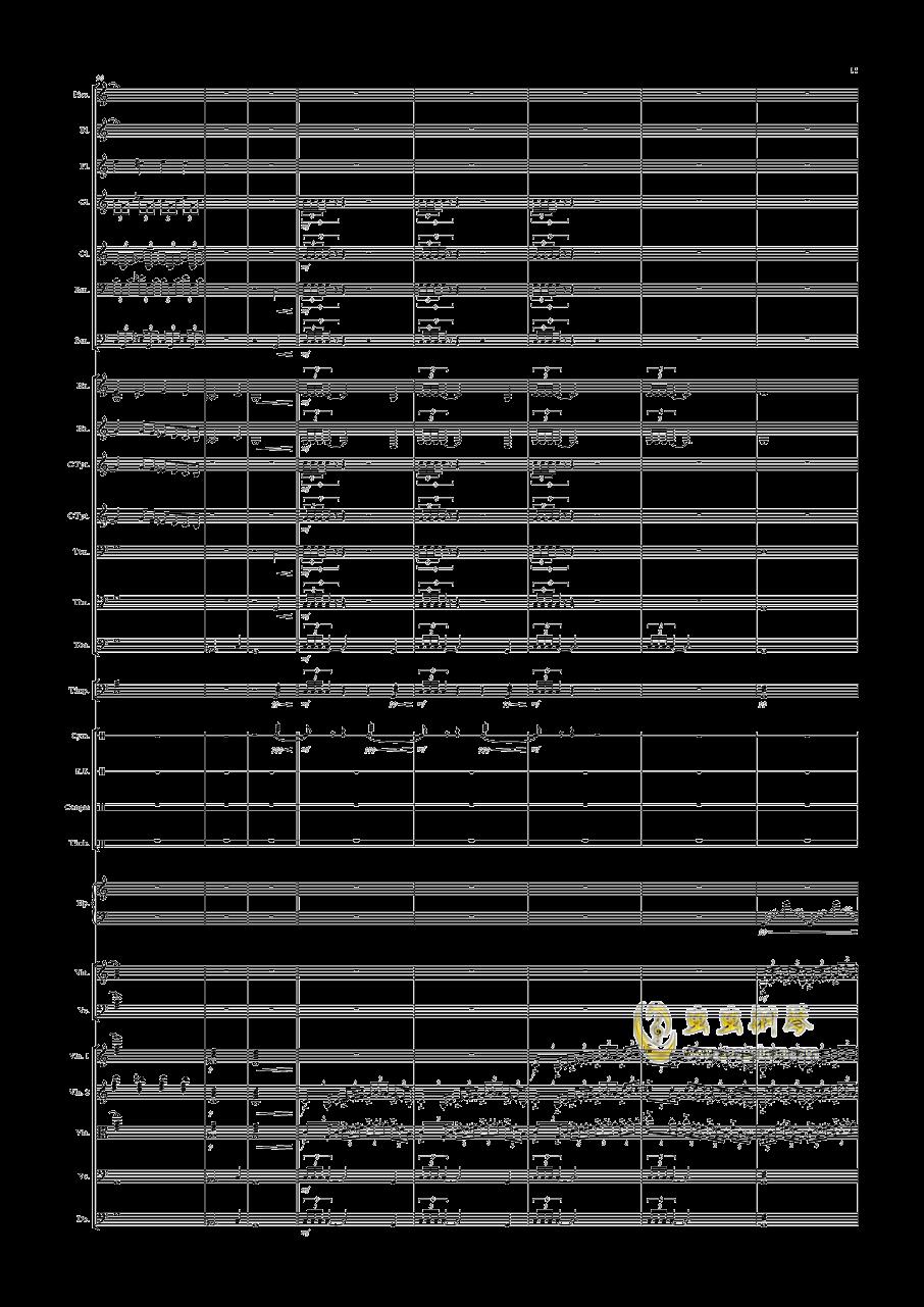 Deserto Capriccio钢琴谱 第11页