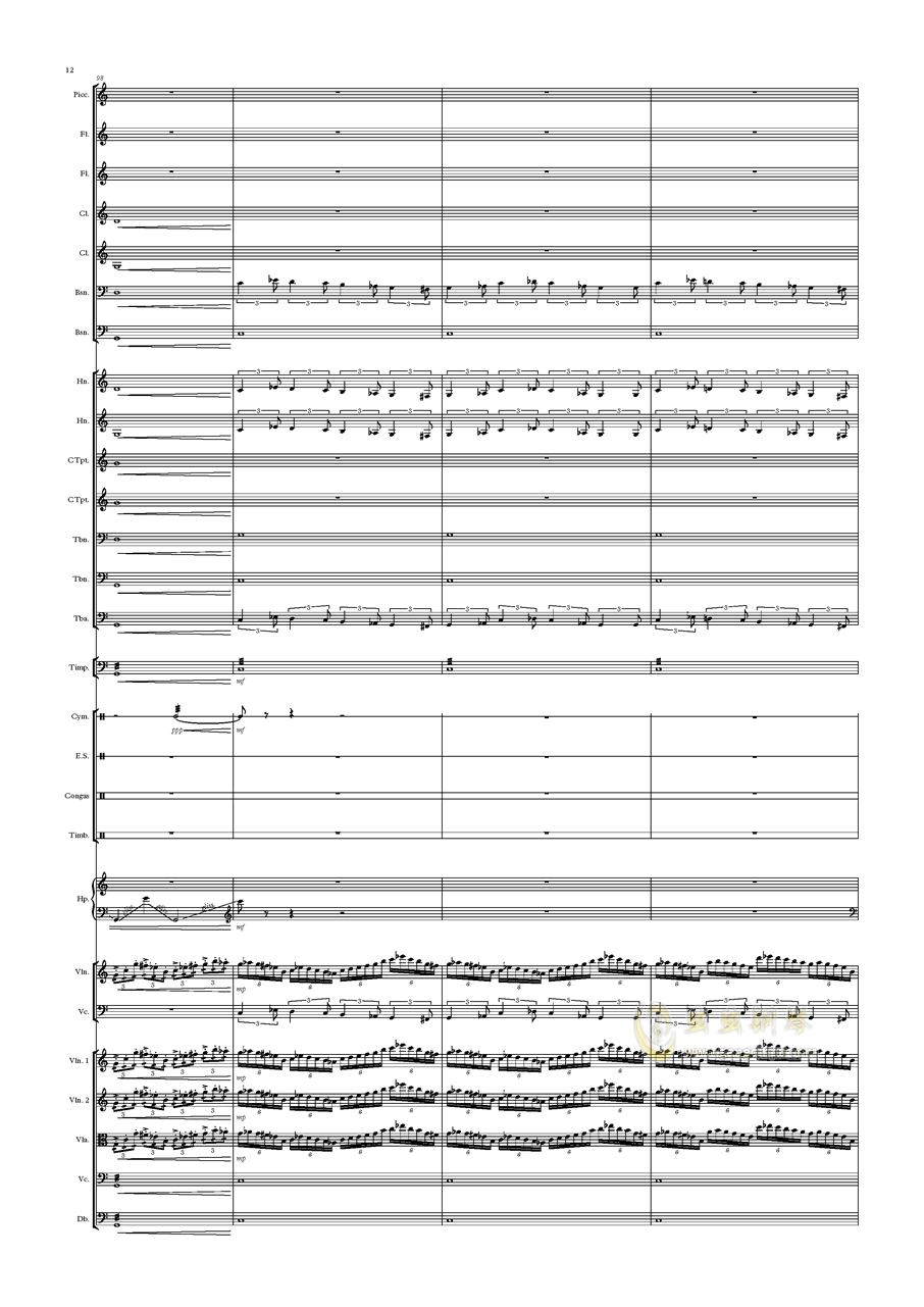 Deserto Capriccio钢琴谱 第12页